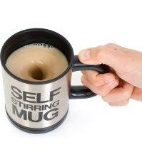 Размешивающая кружка миксер Self Mug