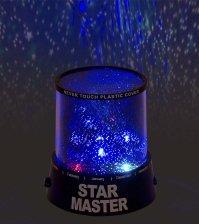 Светильник проектор Звездное небо